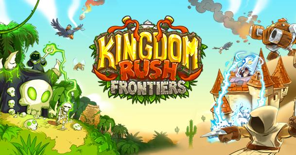 حرب الملوك الاسطورية 3