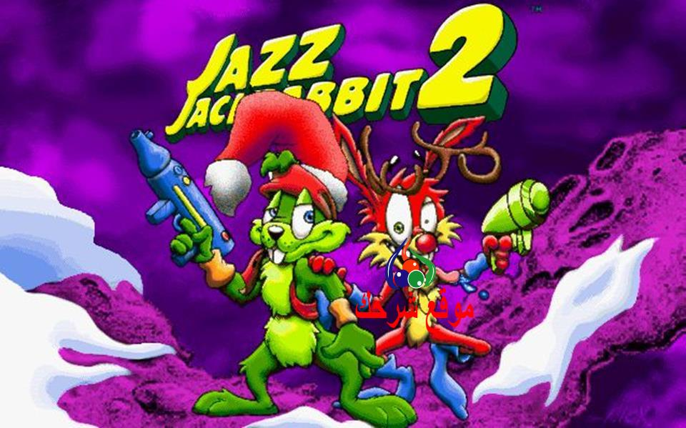 تحميل لعبة jazz jackrabbit 3 للكمبيوتر من ميديا فاير مجانا